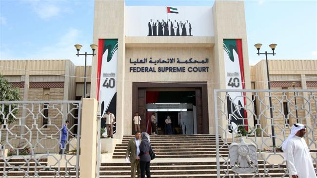 Photo of UAE gives life sentences to 11 over terrorism charges