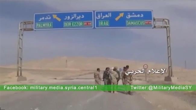 Photo of URGENT: Syrian forces enter Palmyra: TV