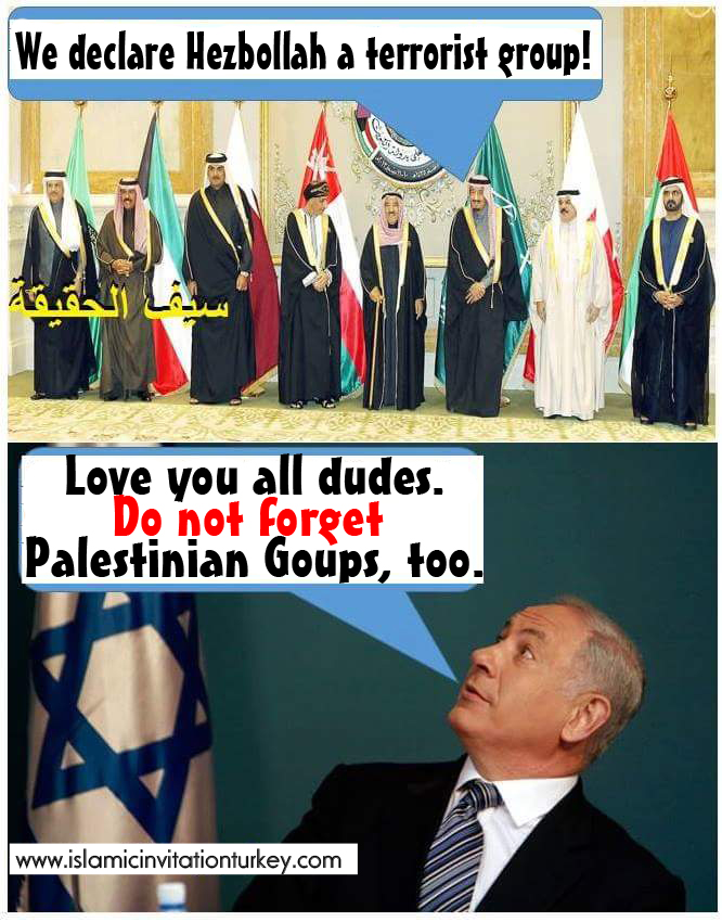 """Photo of Netenyahu to Arab League, """"Do not forget to declare Palestinian Goups as terrorists, too,"""""""