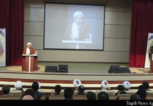 "Photo of ""American Islam and Shiism promoted by the UK are of our main challenges"""