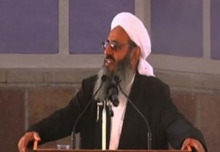 Photo of 'Fatemeh (SA) deeply revered by Sunnis': Prominent Sunni cleric
