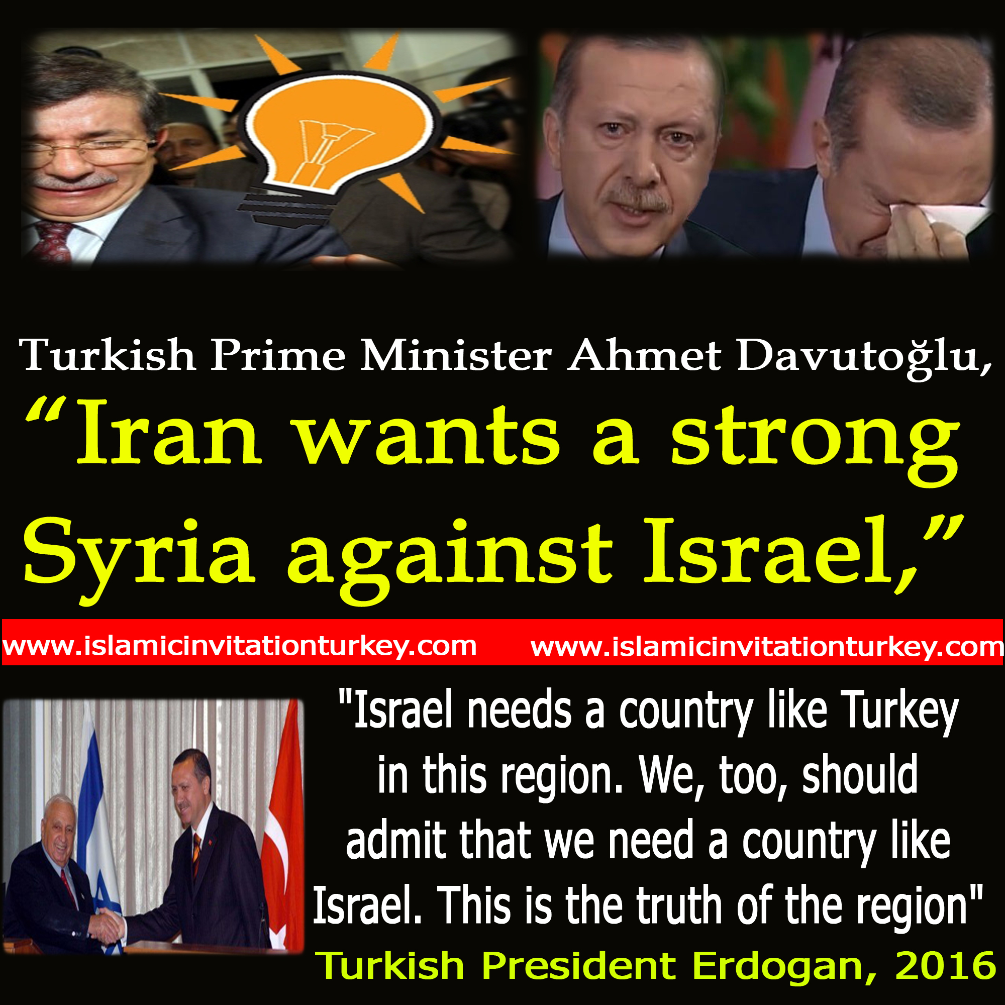 "Photo of Turkish PM Davutoglu, ""Iran wants a strong Syria against Israel,"""