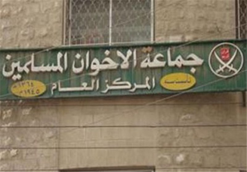 Photo of Jordanian Forces Raid Muslim Brotherhood Headquarters in Amman