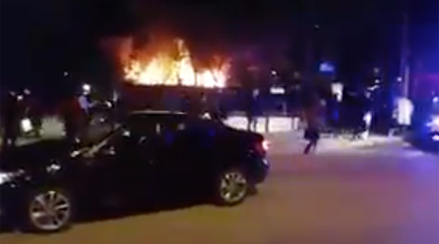 Photo of Suicide Bomber Blows Herself up in Turkish City of Bursa