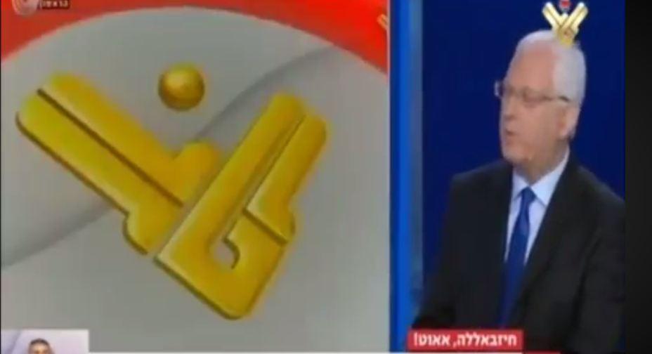 Israel-Manar