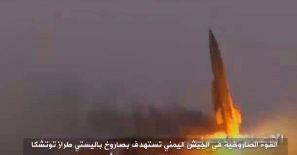 Photo of Yemeni Army's Tochka Strikes Saudi-US Aggression Camp in Jawf, Kills 70