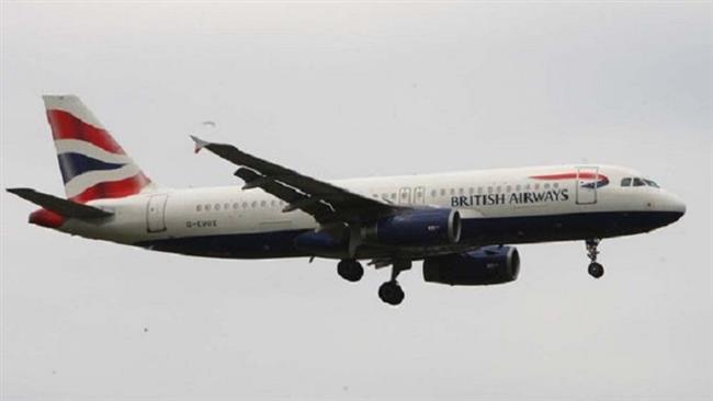 Photo of Drone hits UK passenger plane approaching Heathrow Airport