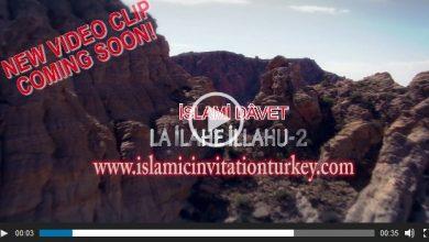 Photo of NEW VIDEO CLIP- LÂ ILAHE ILLÂ HÛ COMING SOON! by Islamic Invitation Turkey