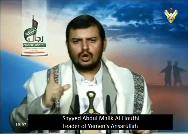 Houthi_Feb22