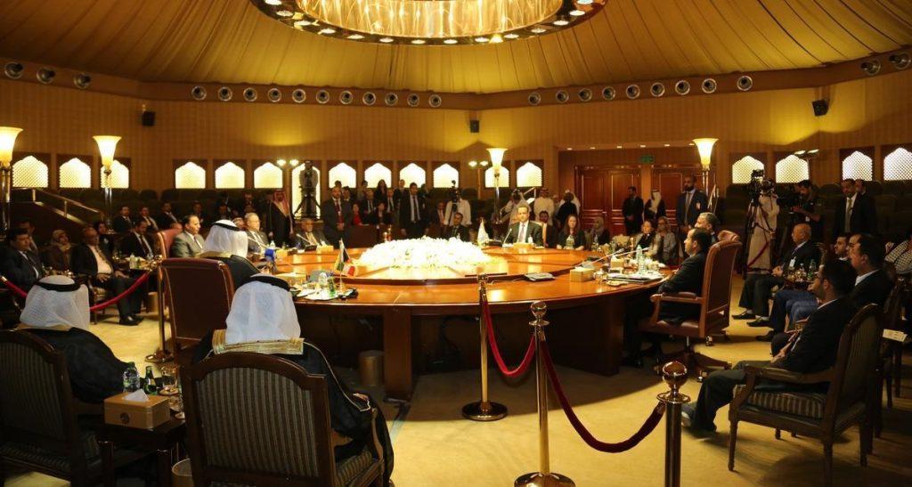Kuwait Talks
