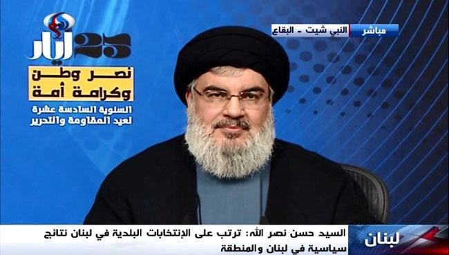 Photo of Sayyed Nasrallah Calls for 'Comprehensive Resistance' against Zionist Regime