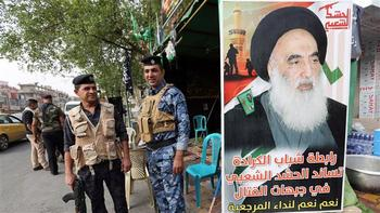 Photo of Grand Ayatollah Sistani calls for protection of civilians in Iraq's Fallujah