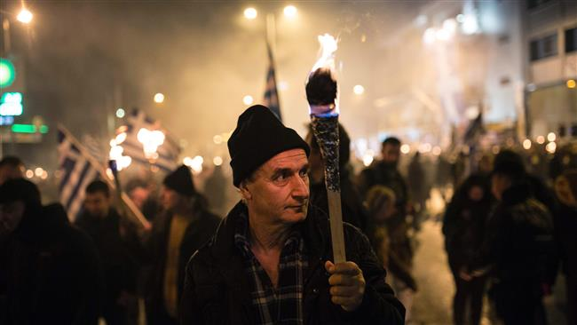 Photo of Anti-austerity demonstrators stage protest in Athens