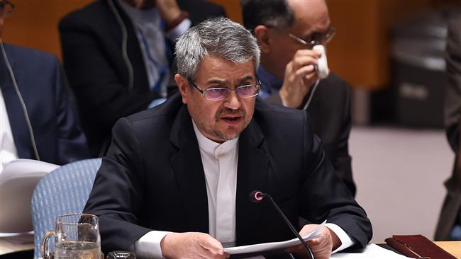 Photo of Iran seeks UN document over US assets freeze