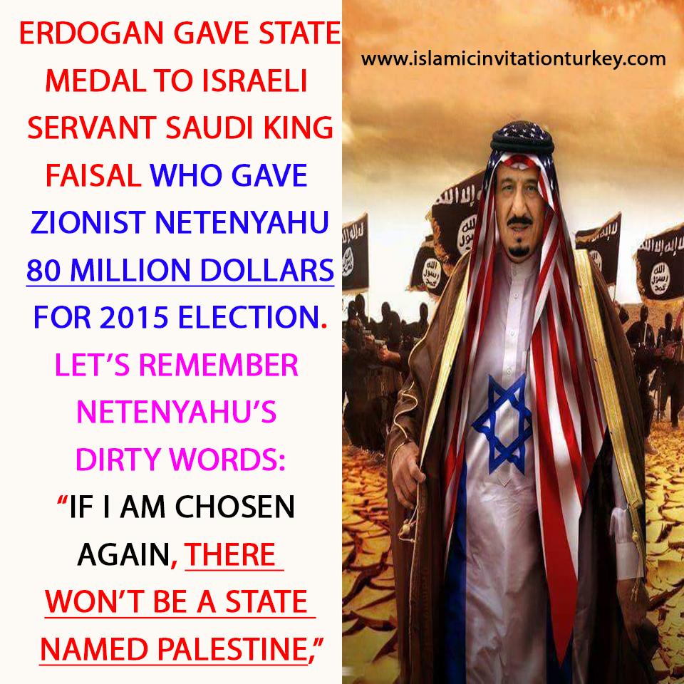 Photo of Saudi King Gave Netanyahu $80 Million for 2015 Elections: Report
