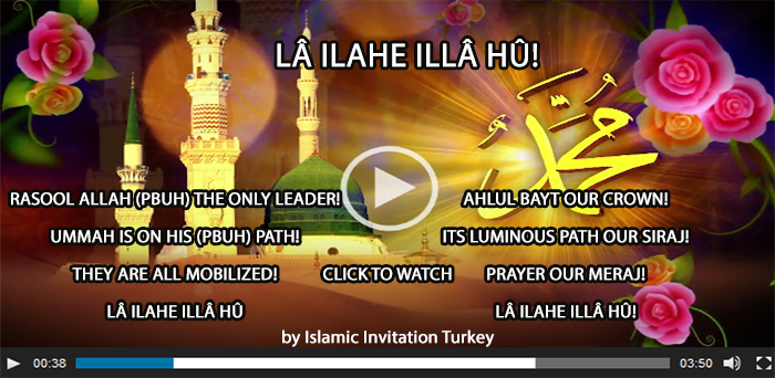 Photo of Click to watch NEW VIDEO CLIP by Islamic Invitation Turkey