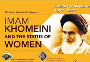 Photo of UK Islamic Centre to host Imam Khomeini Conf.