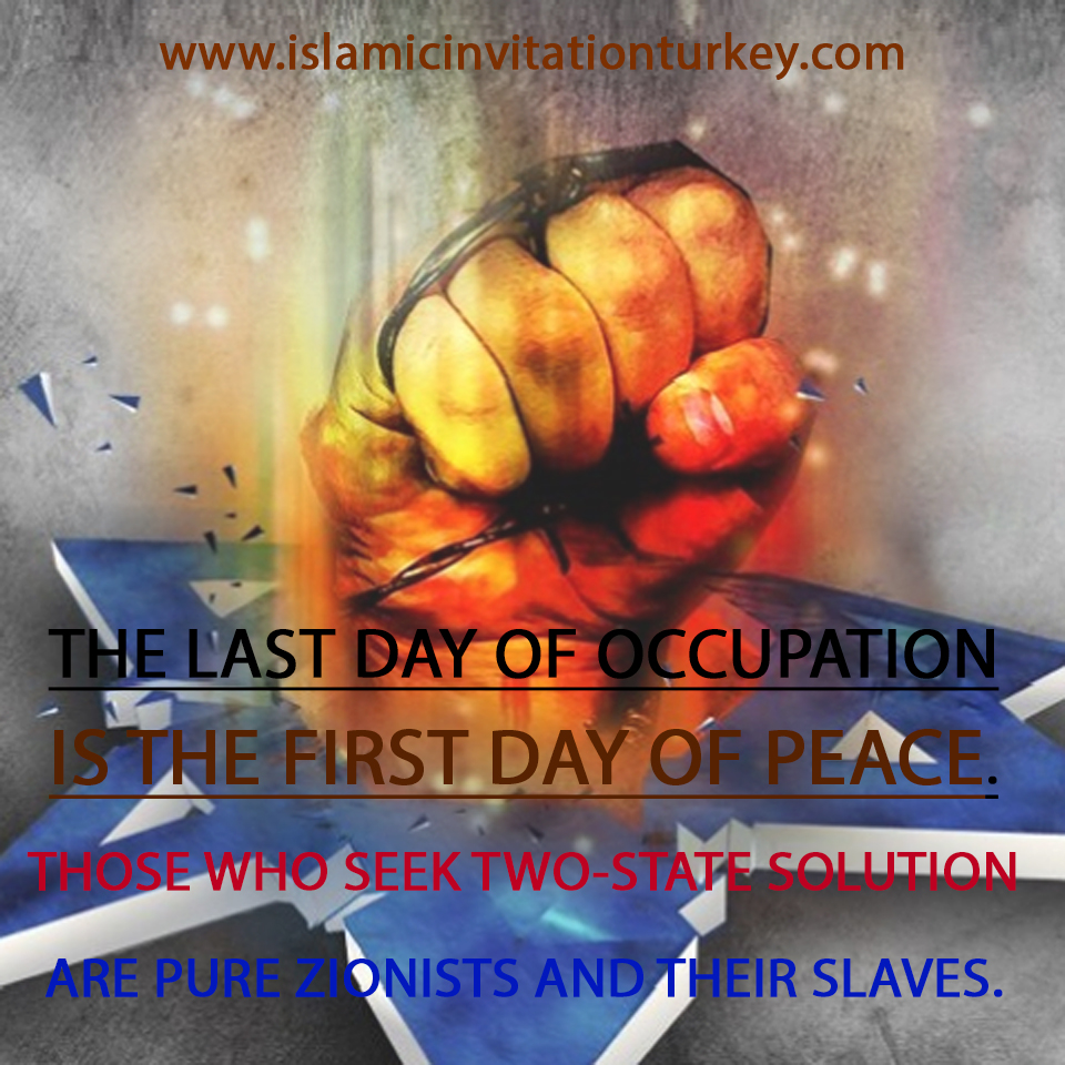 Photo of THE LAST DAY OF OCCUPATION IS THE FIRST DAY OF PEACE.