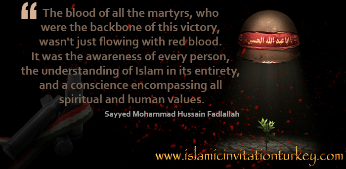 "Photo of Fadlallah, ""The blood of all the martyrs was the awareness of every person, the understanding of Islam in its entirety,"""