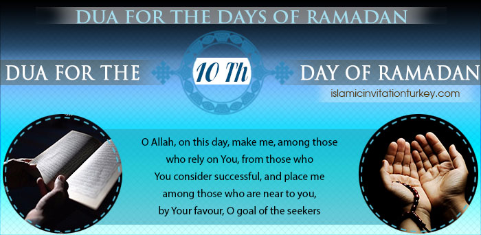 Photo of DUA FOR THE 10TH DAY OF RAMADAN