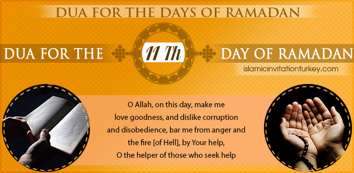 Photo of DUA FOR THE 11TH DAY OF RAMADAN