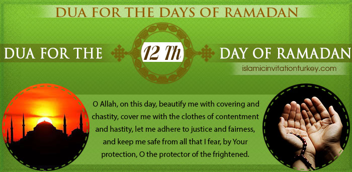 Photo of DUA FOR THE 12TH DAY OF RAMADAN