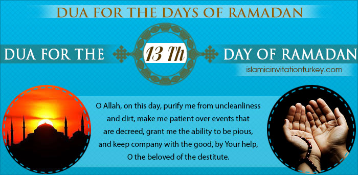 Photo of DUA FOR THE 13TH DAY OF RAMADAN