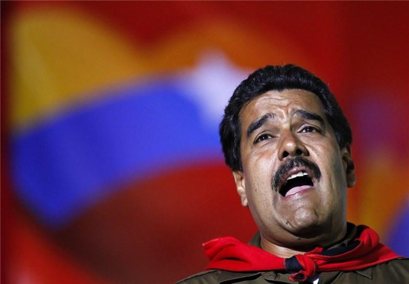 Photo of Venezuela Lets Maduro Recall Advance
