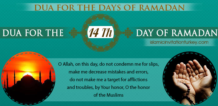 Photo of DUA FOR THE 14TH DAY OF RAMADAN