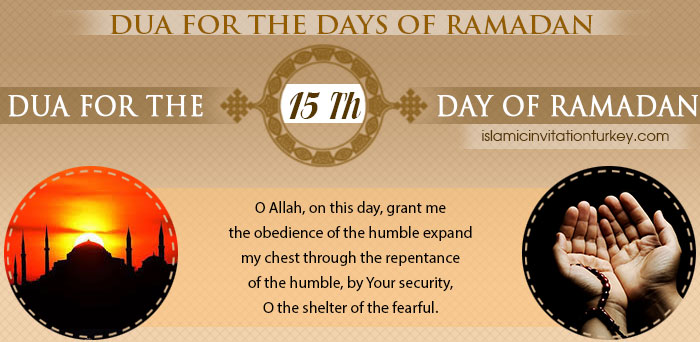 Photo of DUA FOR THE 15TH DAY OF RAMADAN