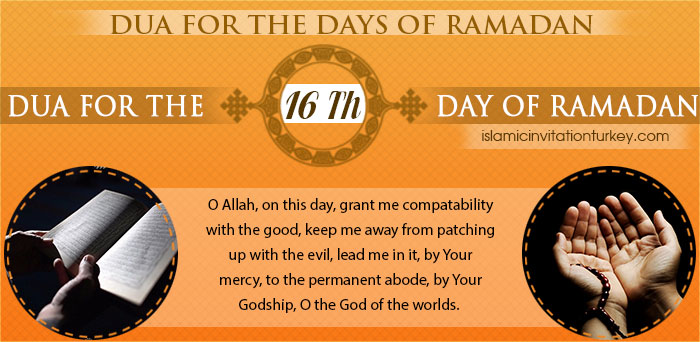 Photo of DUA FOR THE 16TH DAY OF RAMADAN