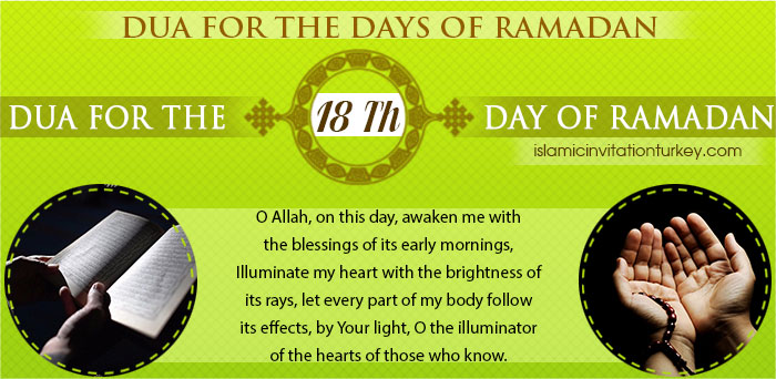Photo of DUA FOR THE 18TH DAY OF RAMADAN