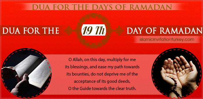 DUA FOR THE 19TH DAY OF RAMADAN