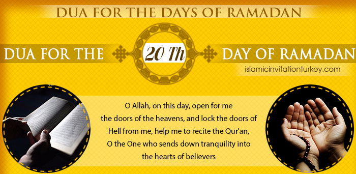 Photo of DUA FOR THE 20TH DAY OF RAMADAN