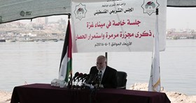 Photo of PLC holds session at Gaza harbor in commemoration of Freedom Flotilla