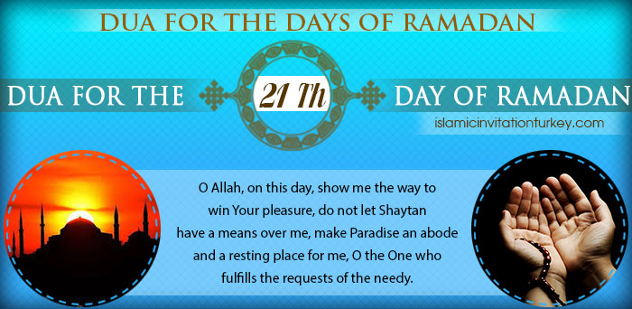 Photo of DUA FOR THE 21TH DAY OF RAMADAN