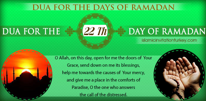 Photo of DUA FOR THE 22TH DAY OF RAMADAN
