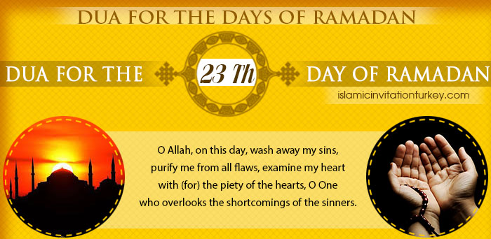 Photo of DUA FOR THE 23TH DAY OF RAMADAN