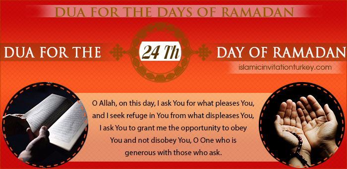 Photo of DUA FOR THE 24TH DAY OF RAMADAN