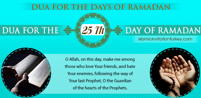 Photo of DUA FOR THE 25TH DAY OF RAMADAN