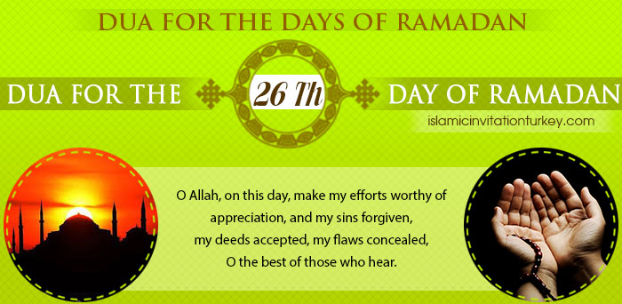 Photo of DUA FOR THE 26TH DAY OF RAMADAN