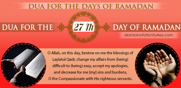 Photo of DUA FOR THE 27TH DAY OF RAMADAN