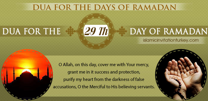 Photo of DUA FOR THE 29TH DAY OF RAMADAN