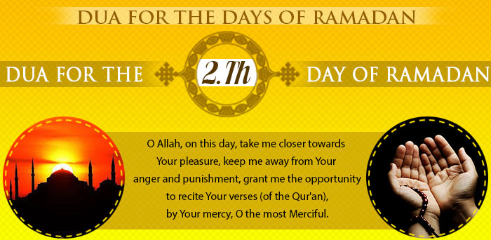 Photo of DUA FOR THE 2TH DAY OF RAMADAN