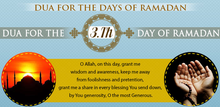 Photo of DUA FOR THE 3TH DAY OF RAMADAN