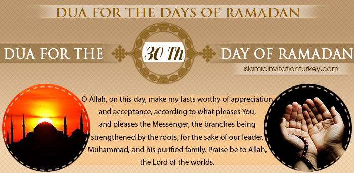 Photo of DUA FOR THE 30TH DAY OF RAMADAN