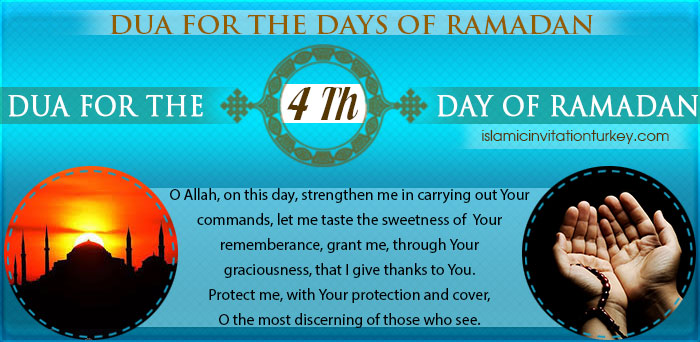 Photo of DUA FOR THE 4TH DAY OF RAMADAN