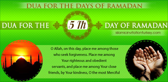 Photo of DUA FOR THE 5TH DAY OF RAMADAN