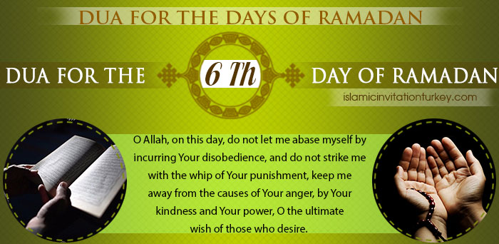 Photo of DUA FOR THE 6TH DAY OF RAMADAN