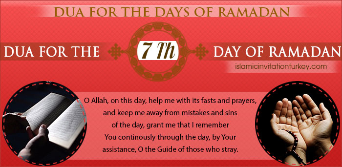 Photo of DUA FOR THE 7TH DAY OF RAMADAN